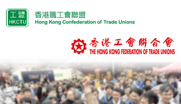 LabourTimesTheChangingFaceofWorkinHongKong