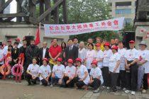 ChineseRailwayWorkerMemorial2016