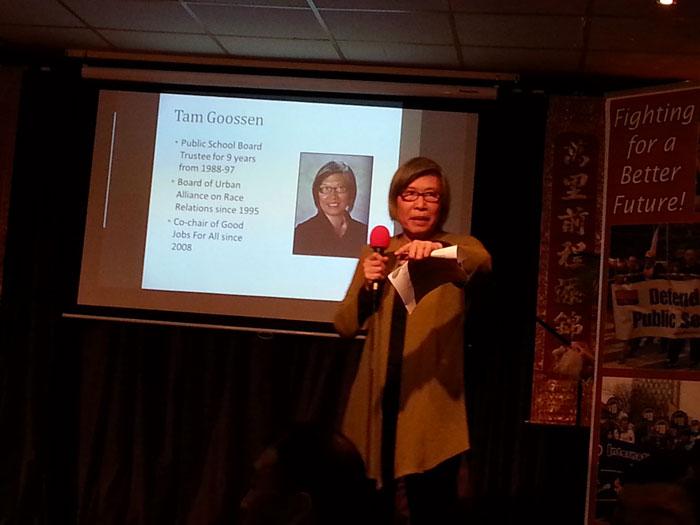 Tam Goosen 簡介「有好工作聯盟」(Good Jobs for All Coalition) 的歷史,以及繼續為青年和下一代爭取有好工作的運動