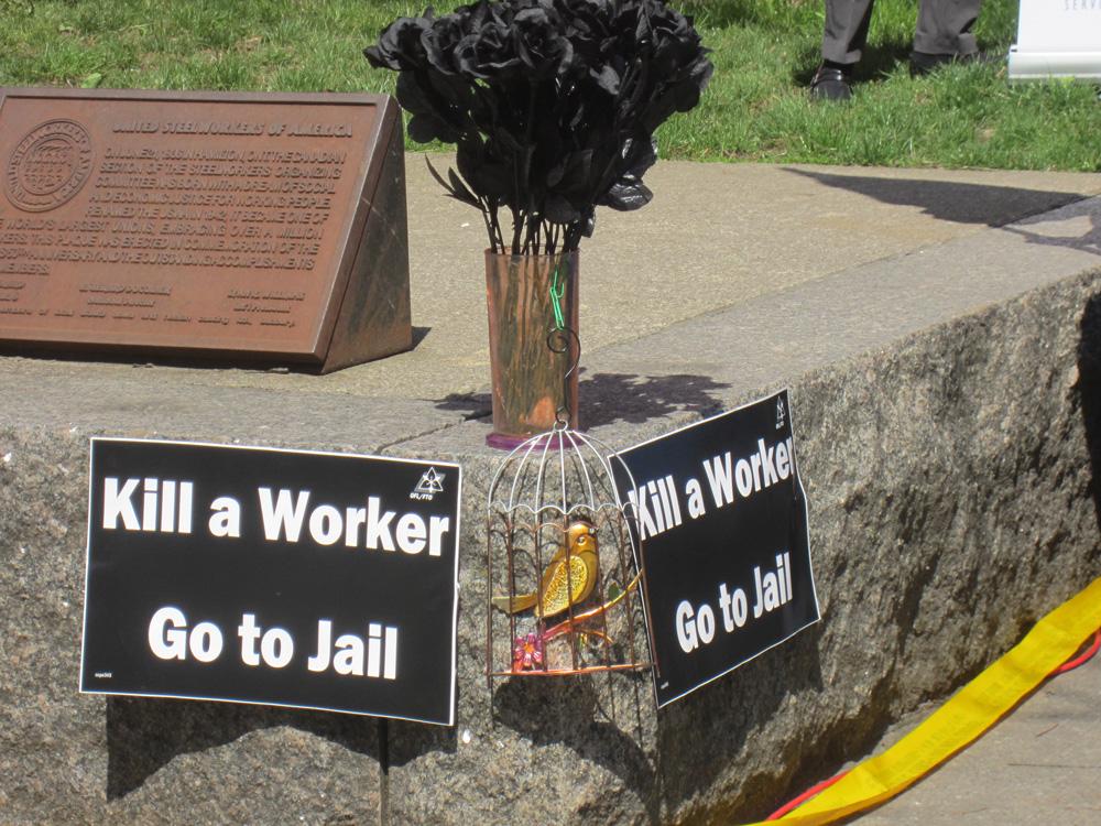 殺死工人者要入獄。
